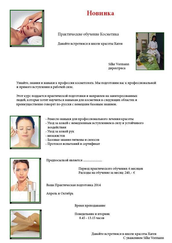 6-monatige Fortbildung in russischer Sprache � Kosmetikschule Hagen